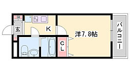 飾磨駅 4.5万円