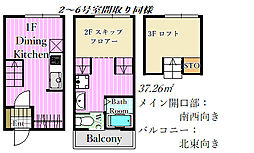 キャリコハウス[2階]の間取り