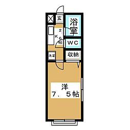 クレアール[2階]の間取り
