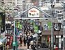 周辺,1K,面積21.36m2,賃料7.8万円,JR山手線 鶯谷駅 徒歩6分,東京メトロ日比谷線 入谷駅 徒歩12分,東京都荒川区東日暮里4丁目