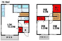 福岡県宗像市土穴1丁目の賃貸アパートの間取り