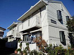 神奈川県茅ヶ崎市若松町の賃貸アパートの外観