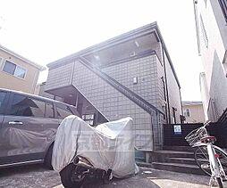 京都府京都市左京区北白川下池田町の賃貸アパートの外観