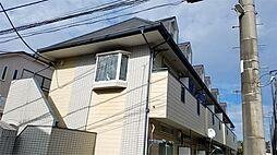 神奈川県横浜市鶴見区北寺尾6の賃貸アパートの外観