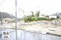 神戸市北区有野町唐櫃リベールガーデンズ 5区画分譲の4号棟