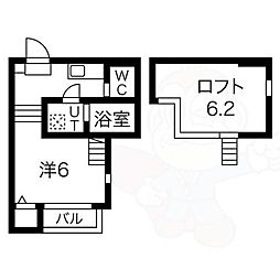 桜駅 5.1万円