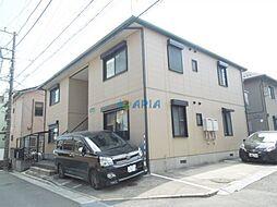 神奈川県川崎市幸区小倉5丁目の賃貸アパートの外観