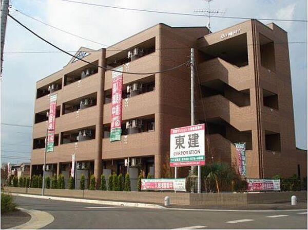 茨城県つくば市研究学園4丁目の賃貸マンション