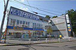 三鷹台駅 7.7万円