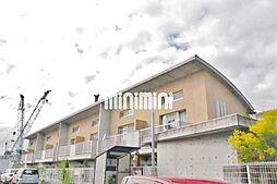 [テラスハウス] 愛知県名古屋市東区相生町 の賃貸【愛知県 / 名古屋市東区】の外観