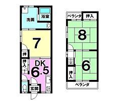 東福寺駅 950万円