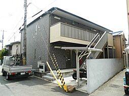 兵庫県尼崎市浜3丁目の賃貸アパートの外観