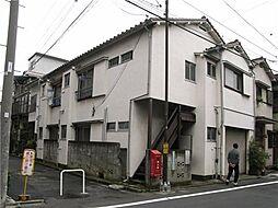 武蔵小山駅 2.4万円