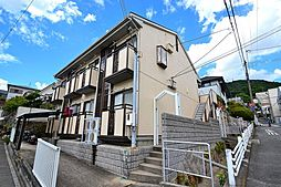 兵庫県神戸市灘区高尾通2丁目の賃貸アパートの外観