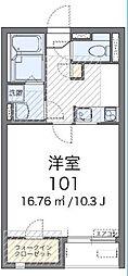 🉐敷金礼金0円!🉐中央線 西八王子駅 徒歩40分