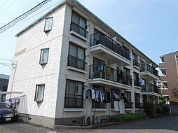 神奈川県横浜市港北区日吉3丁目の賃貸マンションの外観