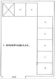 仙北町駅 0.5万円