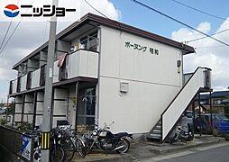 三河豊田駅 3.2万円