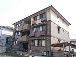 グランドール A棟[3階]の外観