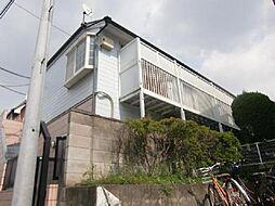 中浦和アローハイツ[2階]の外観
