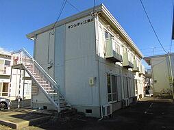 サンシティ江田[A103号室]の外観
