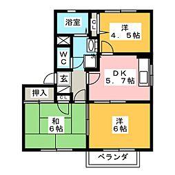 サンフレンド徳倉[2階]の間取り
