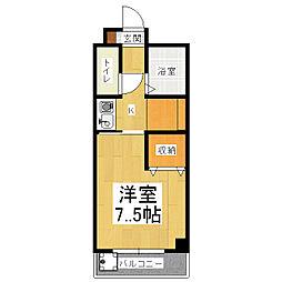 ミラベル竹鼻[2階]の間取り