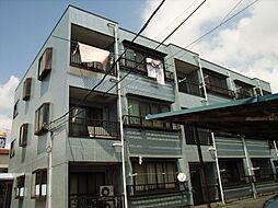 小宮マンションパートII[3階]の外観