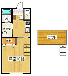 レアールセリ[3階]の間取り