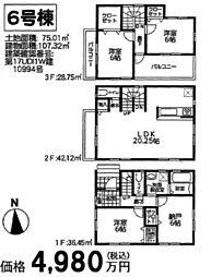 幸区小倉3丁目 新築戸建て 3SLDK 6号棟