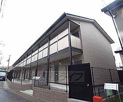 京都府京都市山科区厨子奥矢倉町の賃貸アパートの外観