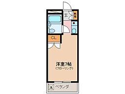 コスモマンション[3階]の間取り