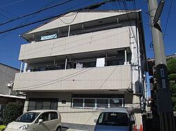 マンション大常[2階]の外観