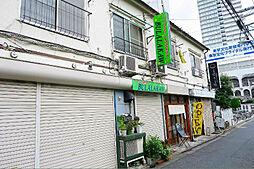 清美荘[205号室]の外観