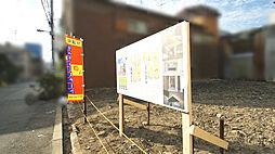 北加賀屋駅 3,780万円