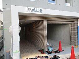 Branche城西[2階]の外観