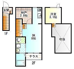 鴨宮駅 5.7万円
