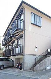 神奈川県川崎市麻生区百合丘1の賃貸アパートの外観