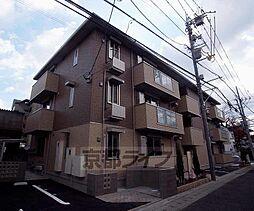 京都府京都市右京区嵯峨中山町の賃貸アパートの外観