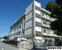 姫路市立英賀保小学校 約1140m