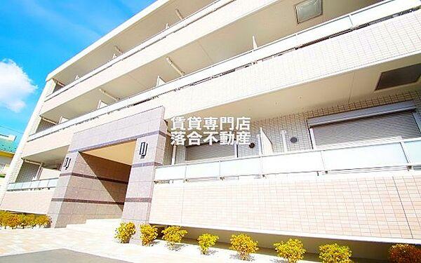 神奈川県相模原市中央区淵野辺4丁目の賃貸マンション