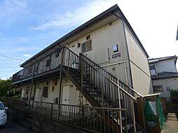 STハイツ[2階]の外観