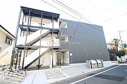 神奈川県相模原市南区東林間3の賃貸マンションの外観