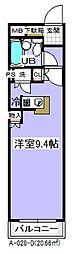 ローズマンションA28[308号室]の間取り