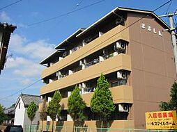 志度駅 1.5万円