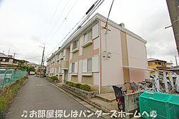 大阪府枚方市招提元町2丁目の賃貸アパートの外観