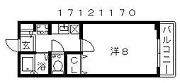 パークアヴェニュー[1階]の間取り