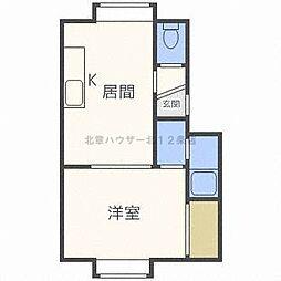 レインボーハウス24[1階]の間取り