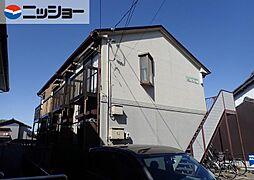 甚目寺駅 3.4万円