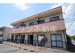 本庄駅 3.1万円